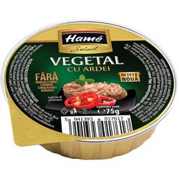 Pasta vegetala cu ardei 75g