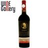 Vin rosu cupaj din soiurile Cabernet Sauvignon si Shiraz 0.75l