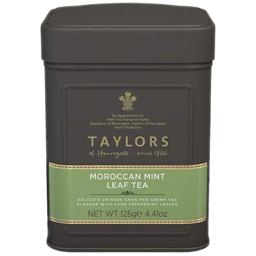 Ceai verde cu menta marocana 125g
