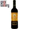 Vin rosu cupaj din soiurile : Tempranillo si Cabernet 0.75l