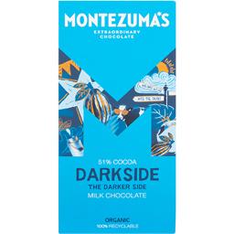 Ciocolata bio cu lapte 51% cacao 90g