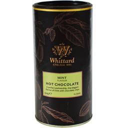 Ciocolata calda cu menta 350g