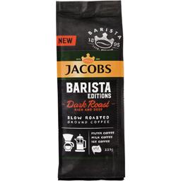 Cafea macinata si prajita Barista Dark 225g