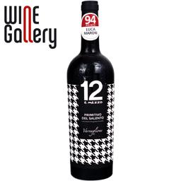 Vin rosu Primitivo del Salento 0.75L