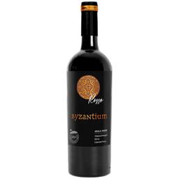 Vin rosu  0.75L