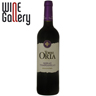 Vin rosu cupaj din soiurile : Shiraz si Tempranillo 0.75l