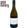 Vin alb Clos Henri Sauvignon Blanc 0.75L