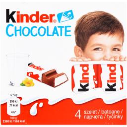 Ciocolata tableta 50g