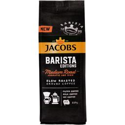 Cafea macinata si prajita Barista Medium 225g