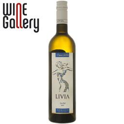 Vin alb Sarba 0.75l
