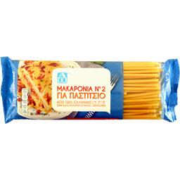Paste pentru pastitsio No 2 500g