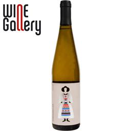 Vin alb Geurztraminer 0.75l