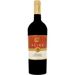 Vin rosu baric 0.75L