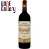 Vin rosu cupaj Merlot 80% 15% Cabernet Sauvignion 5% Cabernet Franc 0.75L