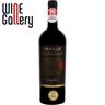 Vin rosu Linea Oro Primitivo di Manduria 0.75l