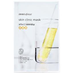 Masca faciala pentru pete pigmentare Vita C 20g