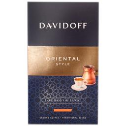 Cafea prajita si macinata Stil Oriental 250g