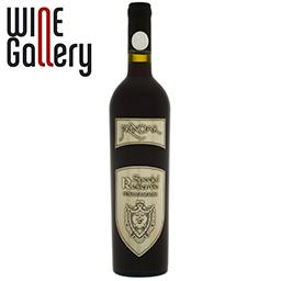 Vin rosu Feteasca Neagra 0.75l