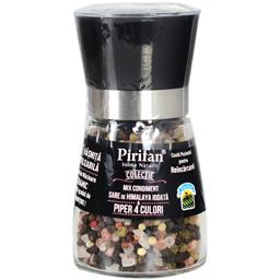 Rasnita sare de Himalaya iodata & piper 4 culori 140g