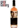 Vin rose cupaj din soiurile: Pinot Noir, Pinot Gris si Cabernet Sauvignon 0.75l