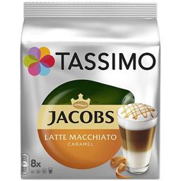 Cafea Late Macchiato Caramel, 2x8 capsule