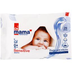 Servetele umede bebelusi 20 bucati