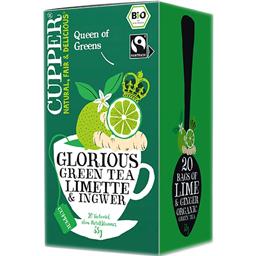Ceai ecologic cu lamaie verde si ghimbir 35g