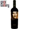 Vin rosu cupaj din soiurile: Syrah, Cabernet Sauvignon si Marselan 0.75l