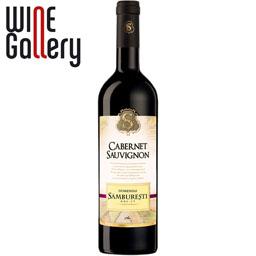 Vin rosu Cabernet Sauvignon 0.75l