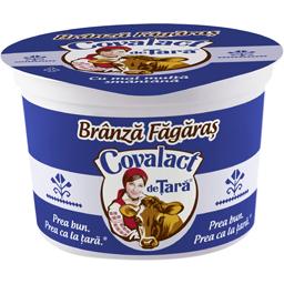 Branza proaspata cu smantana Fagaras 8% grasime 185g