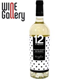 Vin alb Malvasia del Salento 0.75l