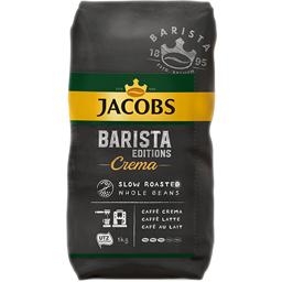 Cafea boabe Barista Editions Crema 1kg