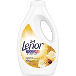 Detergent lichid Gold Orchid 20 spalari 1.1L